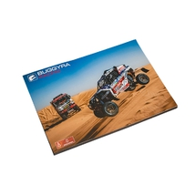 Photobook Rally Dakar 2020